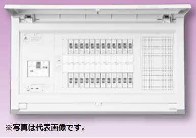 (キャッシュレス5%還元)テンパール MAG3720P スタンダード住宅用分電盤 リミッタースペースなし 扉付 20+0 75A