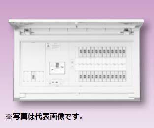 (キャッシュレス5%還元)テンパール MAG37222IB2 オール電化対応住宅用分電盤 リミッタースペースなし 扉付 22+2 70A