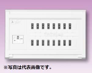 (キャッシュレス5%還元)テンパール VAG35062 スタンダード住宅用分電盤 リミッタースペースなし 扉なし 6+2 50A