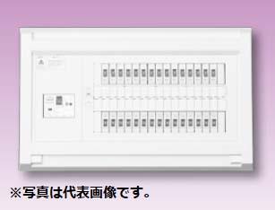 (キャッシュレス5%還元)テンパール YAB35122 スタンダード住宅用分電盤 リミッタースペースなし 扉なし 12+2 50A