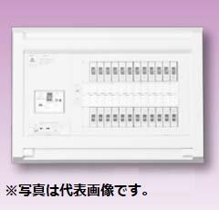 (キャッシュレス5%還元)テンパール YAG31018 スタンダード住宅用分電盤 リミッタースペースなし 扉なし 18+0 100A