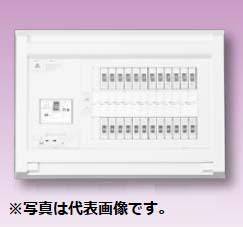 (キャッシュレス5%還元)テンパール YAG31024 スタンダード住宅用分電盤 リミッタースペースなし 扉なし 24+0 100A