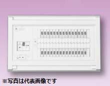 (キャッシュレス5%還元)テンパール YAG35212IA2 オール電化対応住宅用分電盤 リミッタースペースなし 扉なし 21+2 50A