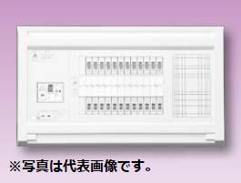 (キャッシュレス5%還元)テンパール YAG3612P スタンダード住宅用分電盤 リミッタースペースなし 扉なし 12+0 60A
