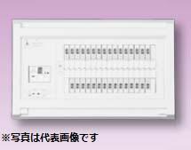 (キャッシュレス5%還元)テンパール YAG36262IC2 オール電化対応住宅用分電盤 リミッタースペースなし 扉なし 26+2 60A