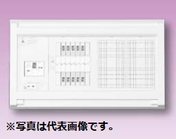 (キャッシュレス5%還元)テンパール YAG37102D スタンダード住宅用分電盤 リミッタースペースなし 扉なし 10+2 75A