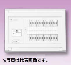 (キャッシュレス5%還元)テンパール YAG37122 スタンダード住宅用分電盤 リミッタースペースなし 扉なし 12+2 75A
