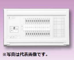 (キャッシュレス5%還元)テンパール YAG3728P スタンダード住宅用分電盤 リミッタースペースなし 扉なし 28+0 75A