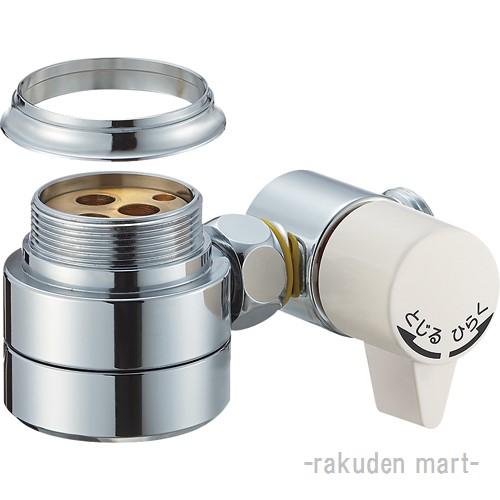 (キャッシュレス5%還元)三栄水栓 SANEI B98-AU シングル混合栓用分岐アダプター
