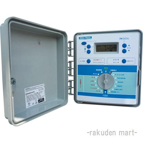(キャッシュレス5%還元)三栄水栓 SANEI ECXH10-59-ZA 自動散水コントローラー