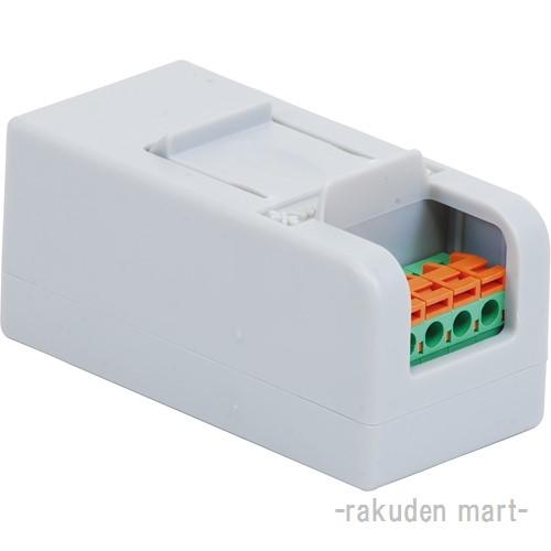 (キャッシュレス5%還元)三栄水栓 SANEI ECXH10-70-ZA 増設カートリッジ