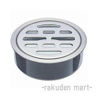 (キャッシュレス5%還元)三栄水栓 SANEI H417B-125 ステンレス目皿