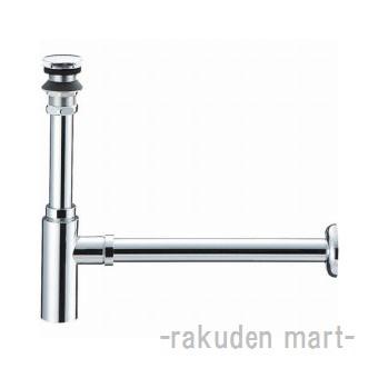 (キャッシュレス5%還元)三栄水栓 SANEI H7610-32 アフレナシボトルトラップ 洗面所用
