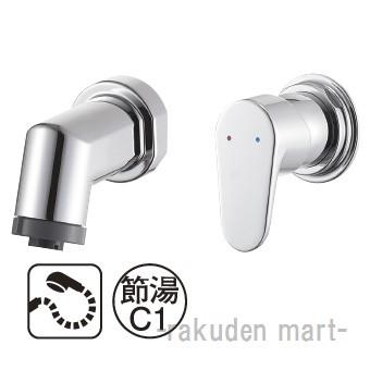 (キャッシュレス5%還元)三栄水栓 SANEI K3715EK-13 シングルスプレー混合栓(壁出) 洗面所用