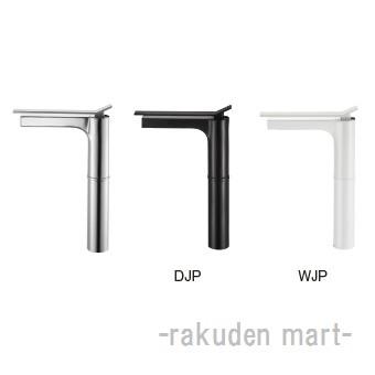 (キャッシュレス5%還元)三栄水栓 SANEI K4732NJK-2T-WJP-13 シングルワンホール洗面混合栓 洗面所用