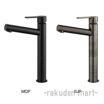 (キャッシュレス5%還元)三栄水栓 SANEI K4750NK-2T-MDP-13 シングルワンホール洗面混合栓 洗面所用