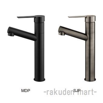 (キャッシュレス5%還元)三栄水栓 SANEI K475NJKZ-2T1-MDP-13 シングルワンホール洗面混合栓 洗面所用