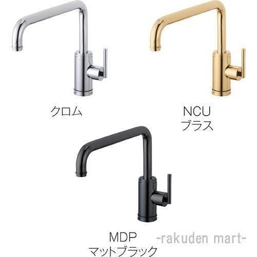 (キャッシュレス5%還元)三栄水栓 SANEI K87410JK-NCU-13 シングルワンホール混合栓 キッチン用