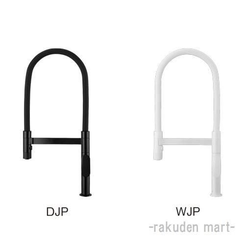 (キャッシュレス5%還元)三栄水栓 SANEI K8781JV-WJP-13 シングルワンホールスプレー混合栓 キッチン用
