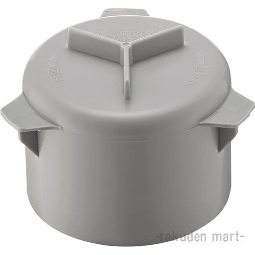 (キャッシュレス5%還元)三栄水栓 SANEI PH650A-H2 防臭ワン キッチン用