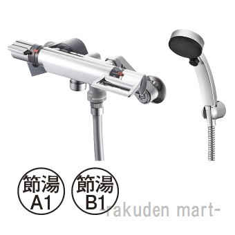 (キャッシュレス5%還元)三栄水栓 SANEI SK181CT5K-1N-13 サーモシャワー混合栓 バスルーム用