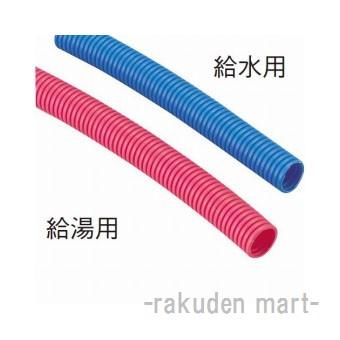 (キャッシュレス5%還元)三栄水栓 SANEI T100N-1-25-R さや管