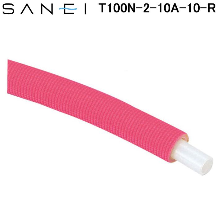 (キャッシュレス5%還元)三栄水栓 SANEI T100N-2-10A-10-R 保温材付架橋ポリエチレン管