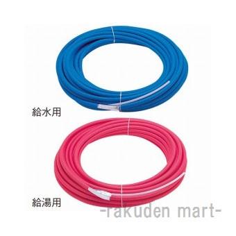 (キャッシュレス5%還元)三栄水栓 SANEI T100N-3-16A-28-B トリプル管(消音テープ無)