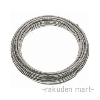 (キャッシュレス5%還元)三栄水栓 SANEI T13-20X10 巻ベンリーカン(SUS316L)