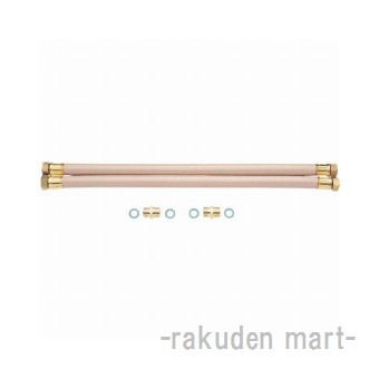 (キャッシュレス5%還元)三栄水栓 SANEI T42S-13X5000 ペアホース バスルーム用