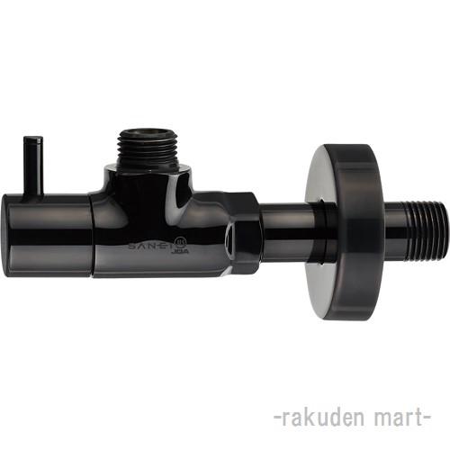 (キャッシュレス5%還元)三栄水栓 SANEI V2261-X2-D-13 止水栓本体[共用形]