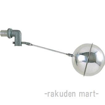(キャッシュレス5%還元)三栄水栓 SANEI V435-25 横形ステンレスボールタップ