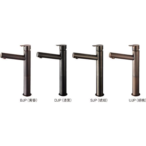 (キャッシュレス5%還元)三栄水栓 SANEI Y50750H-2T-BJP-13 立水栓 洗面所用