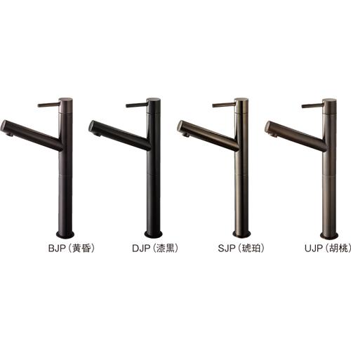 (キャッシュレス5%還元)三栄水栓 SANEI Y5075H-2T-UJP-13 立水栓 洗面所用