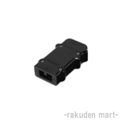 (キャッシュレス5%還元)パナソニック WA1829B (10個セット) 舞台照明用C型接地 2P20A コードコネクタボディ