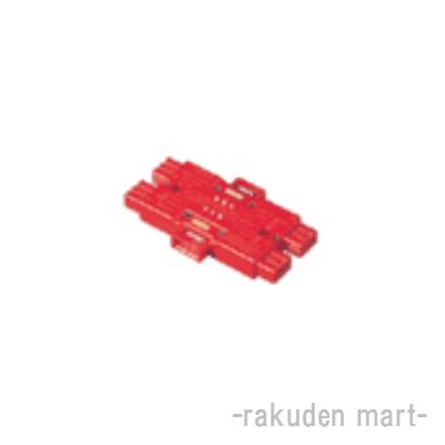 (キャッシュレス5%還元)パナソニック WJ5497R (5個セット) ジョイントボックス2形