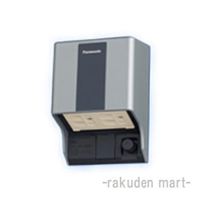 (キャッシュレス5%還元)パナソニック WK4632S (5個セット) スマート接地防水ダブルコンセント