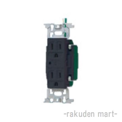 (キャッシュレス5%還元)パナソニック WN13185AK (10個セット) フルカラー医用埋込アース付ダブルコンセント
