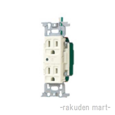 (キャッシュレス5%還元)パナソニック WN13185K (10個セット) フルカラー医用埋込アース付ダブルコンセント