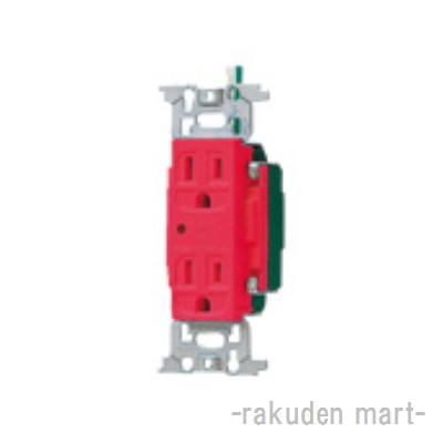 (キャッシュレス5%還元)パナソニック WN13185RK (10個セット) フルカラー医用埋込アース付ダブルコンセント