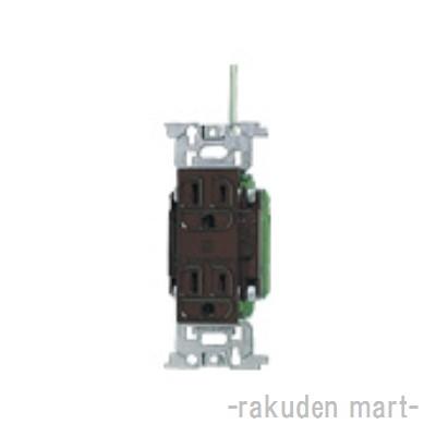 (キャッシュレス5%還元)パナソニック WN1318AK (10個セット) フルカラー医用埋込アース付ダブルコンセント
