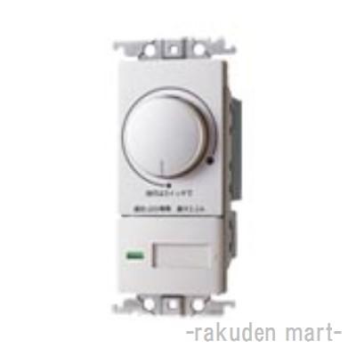 (キャッシュレス5%還元)パナソニック WTX57583S ラフィーネアシリーズ LED 埋込逆位相調光スイッチC