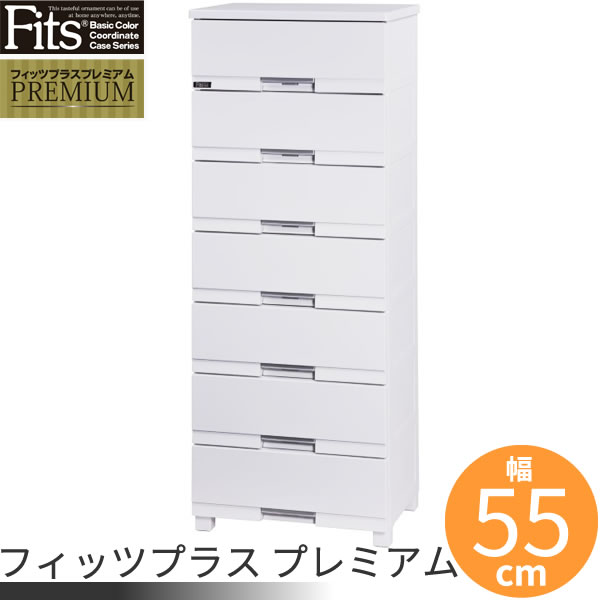 天馬 フィッツプラス プレミアム FP5507 セラミックホワイト CE-W