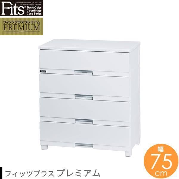 天馬 フィッツプラス プレミアム FP7504 セラミックホワイト CE-W