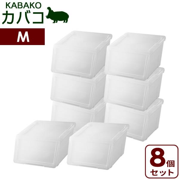 カバコ 収納ボックス ( Mサイズ ) クリア お買い得8個セット 天馬 プロフィックス ( プラスチック フタ付き 衣装ケース おもちゃ収納 )