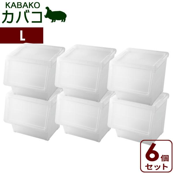 カバコ 収納ボックス ( Lサイズ ) クリア お買い得6個セット 天馬 プロフィックス ( プラスチック フタ付き 衣装ケース おもちゃ収納 )