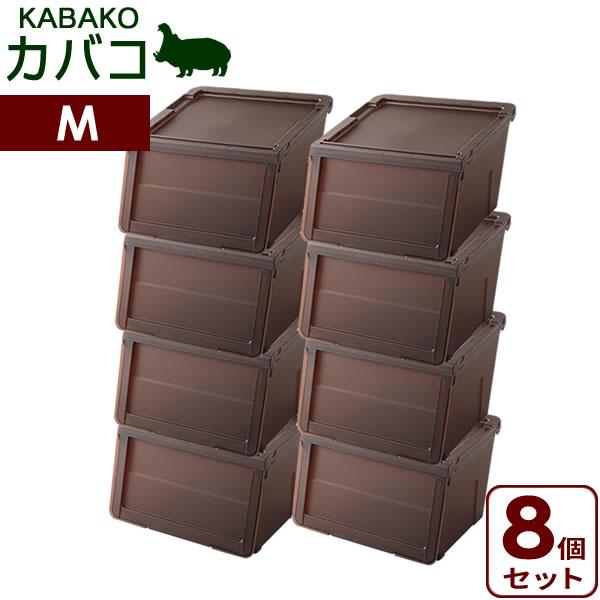カバコ 収納ボックス ( Mサイズ ) クリアブラウン お買い得8個セット 天馬 プロフィックス ( プラスチック フタ付き 衣装ケース おもちゃ収納 )
