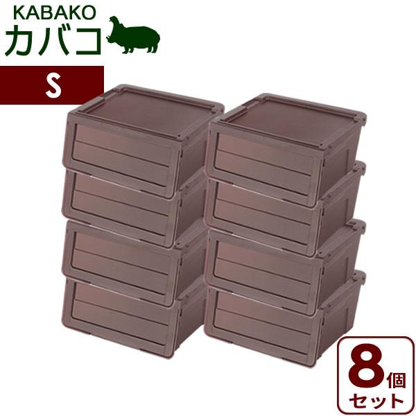 カバコ 収納ボックス ( Sサイズ ) クリアブラウン お買い得8個セット 天馬 プロフィックス ( プラスチック フタ付き 衣装ケース おもちゃ収納 )
