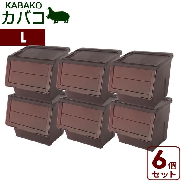 カバコ 収納ボックス ( Lサイズ ) クリアブラウン お買い得6個セット 天馬 プロフィックス ( プラスチック フタ付き 衣装ケース おもちゃ収納 )