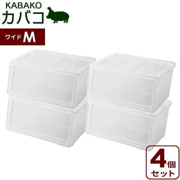 カバコ 収納ボックス ( ワイドMサイズ ) クリア お買い得4個セット 天馬 プロフィックス ( プラスチック フタ付き 衣装ケース おもちゃ収納 )
